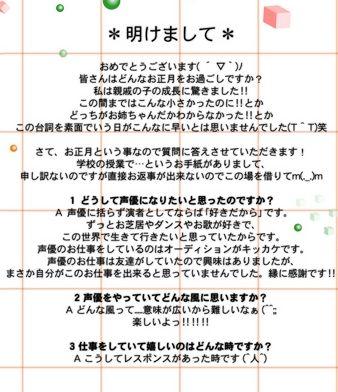 2012-01-08 18h14_14