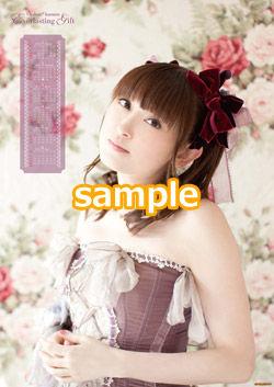 yukari_best_1-6_250