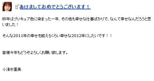 2012-01-01 18h02_43