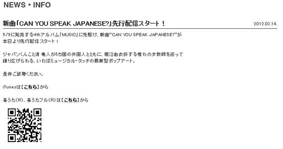 2012-03-14 11h59_07