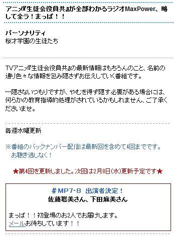 2012-02-04 00h24_28