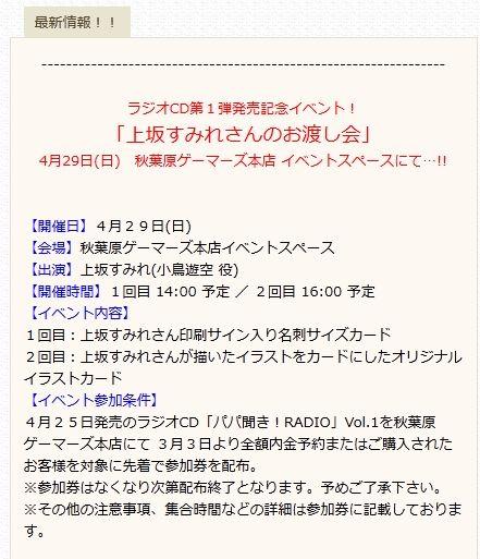 2012-03-03 01h02_18