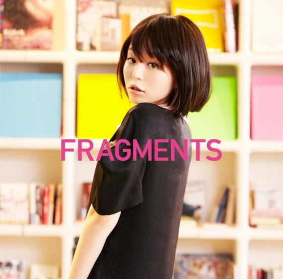 news_large_hiranoaya_FRAGMENTS_02