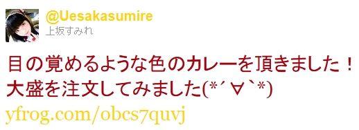 2012-01-16 06h44_05