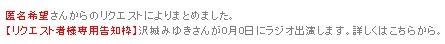 2012-01-14 15h04_44
