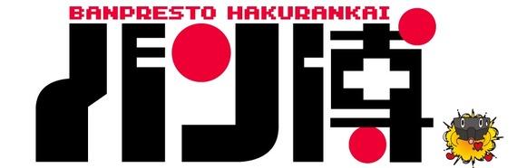 2012-02-29 01h21_39