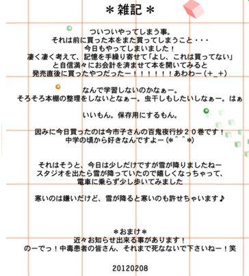 2012-02-11 11h21_47