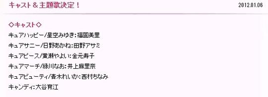 2012-01-07 02h06_19