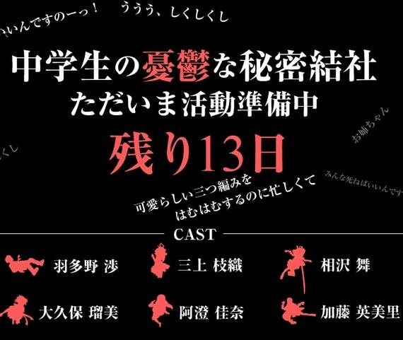 2012-02-07 01h41_46