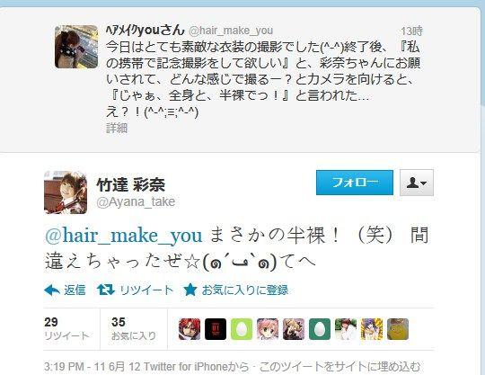 2012-6-12_4-40-51_No-00