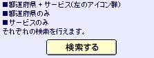 jyoshin16