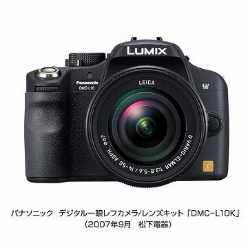 DMC-L10K
