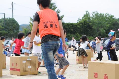来て三井祭