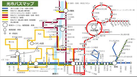 光市内バスマップ改定版201904