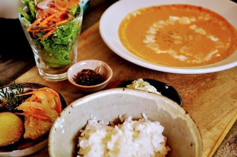 cafe' eatumi AKEMI-Ya-113