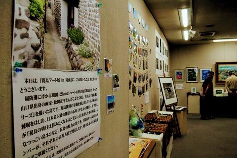 祝島アート展-14