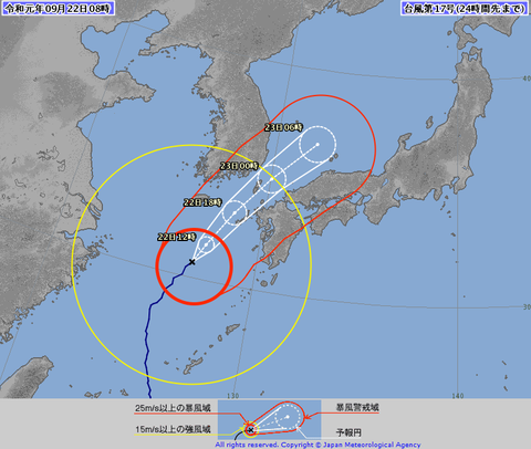 気象庁台風19_17号