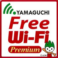 Yfreewifi_img_sticker_premium