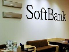 softbank光店