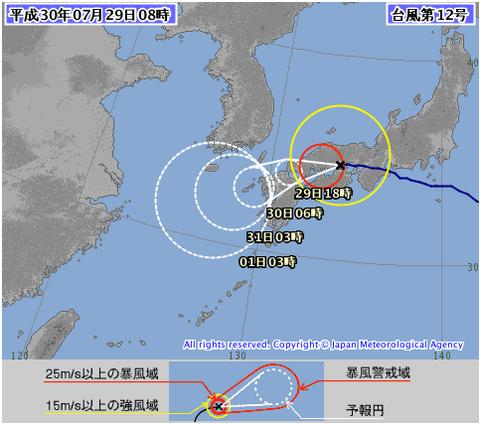 台風12号進路_気象庁29日