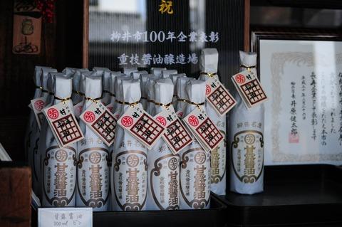 柳井白壁の町_0012