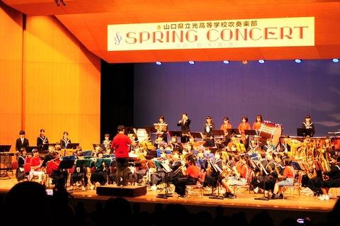 光高春コンサート_0027