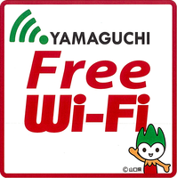YfreeWifi_img_sticker