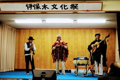 伊保木文化祭_029