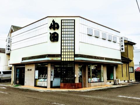 小田商店外観