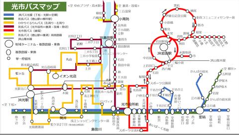 光市内バスマップ改定版201905