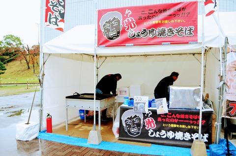 山口総合ビジネスメッセ2017_028