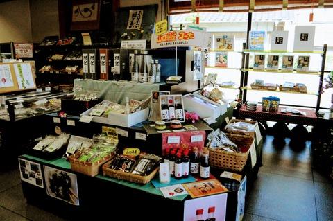 友松商店_山口県産コーナー