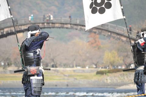 岩国藩鉄砲隊1202-75