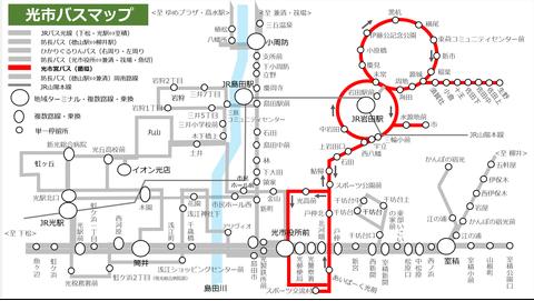 市営循環バス_路線図