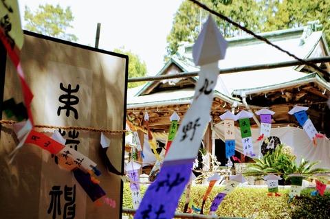 御式年祭_束荷神社-61