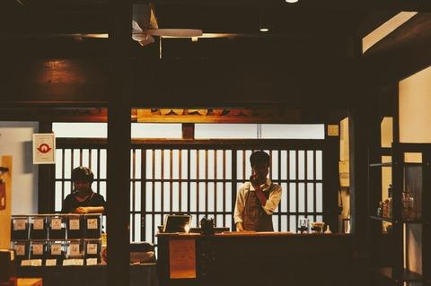 フジヤマコーヒー-19