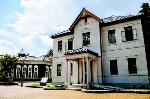 伊藤博文公邸