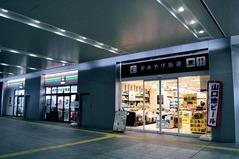 JR徳山駅_004