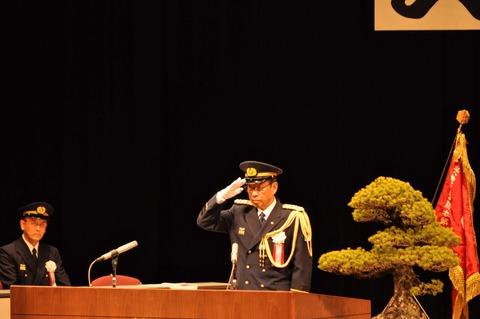 光消防出初式2019-11