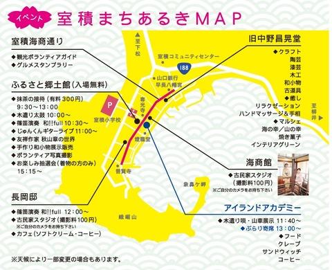 kimonodeburari_map