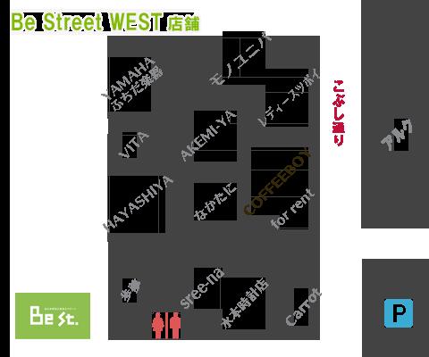 BeStreetWest_coffeeboy2019