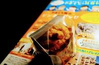 ひじきチーズマフィン