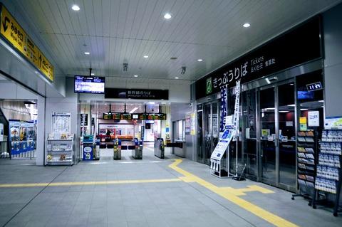 JR徳山駅_008