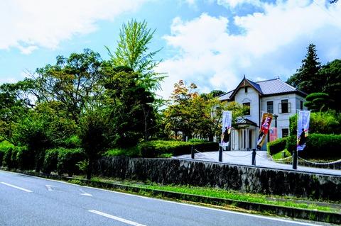 伊藤博文公公園
