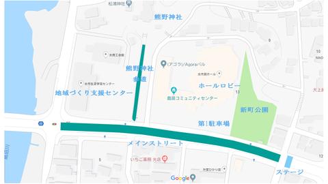ひかりまつりmap