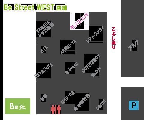 BeStreetWest_monouniver