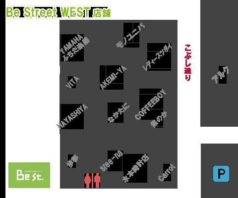 BeStreetWest_amd2