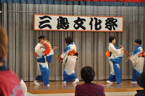 三島文化祭2018-31