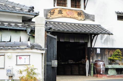 柳井白壁の町_0110