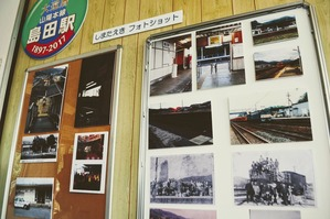 JR島田駅120パネル2